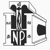 Tamilnadu Police Housing Corporation